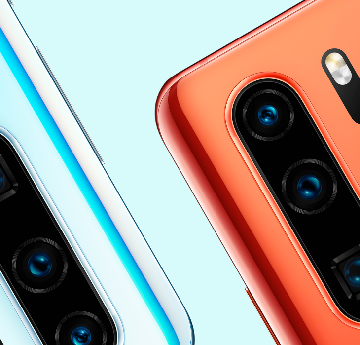 huawei p30 cover image